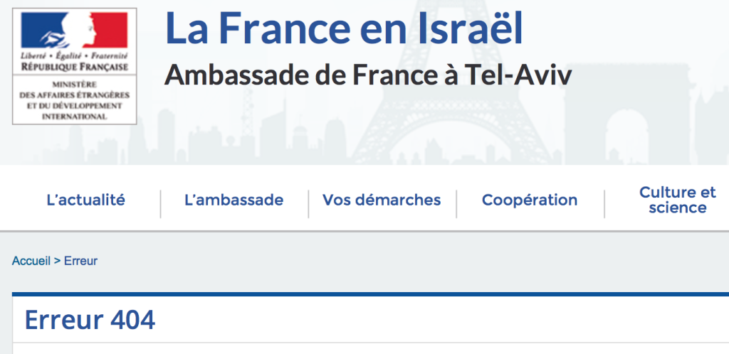 Il a particip aux crimes de guerre commis gaza for Chambre de commerce france israel