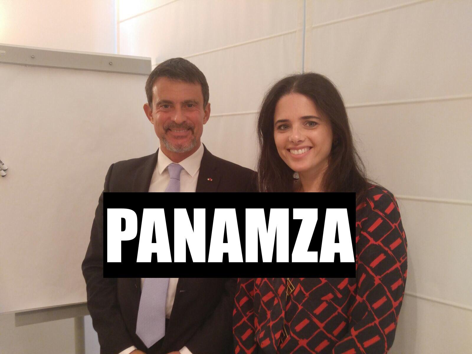 Valls, tout sourire avec l'extrême droite israélienne