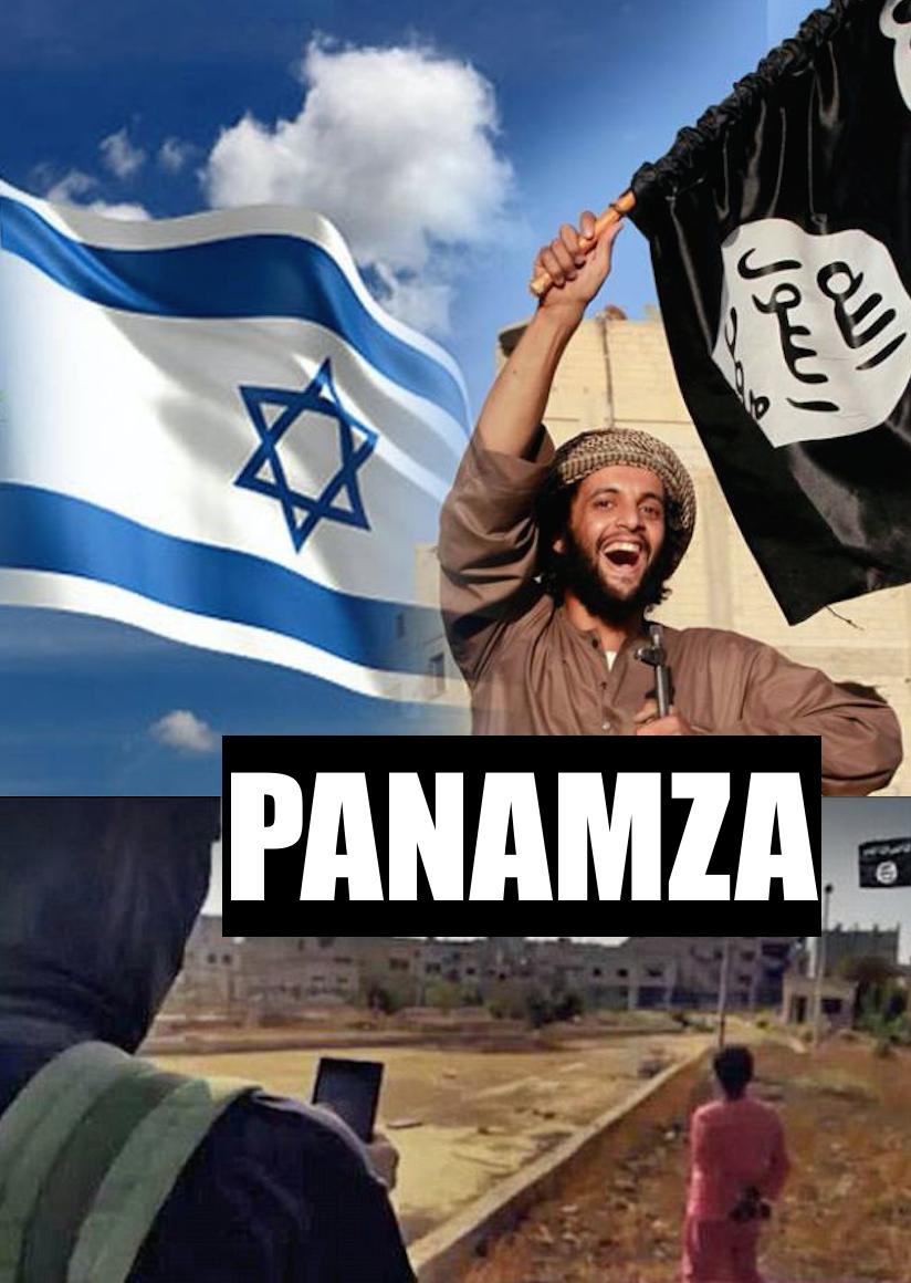 Devinez d'où viennent les cartes SIM de Daech ? Israël