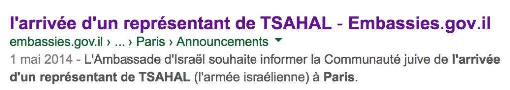 googleisrael