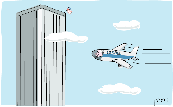 11-Septembre : un rabbin israélien averti à l'avance