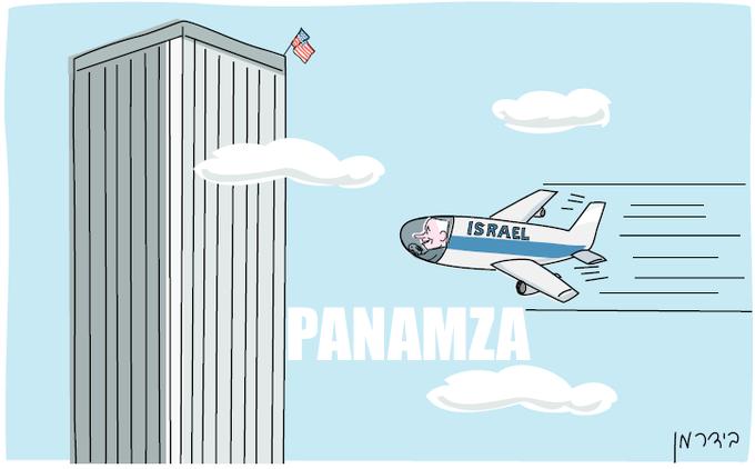 11-Septembre : 11 ans d'enquêtes par Panamza